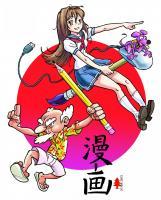 Manga affiche flyer